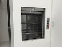 Elevador monta prato com estrutura sem fechamento - 8